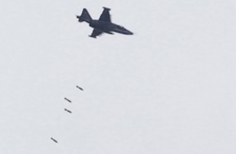 Russian bomber 224.88 (photo credit: AP)