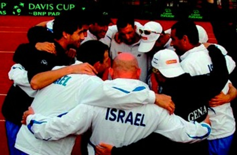 Israel Davis Cup (photo credit: OFRA FRIEDMAN/ITA)