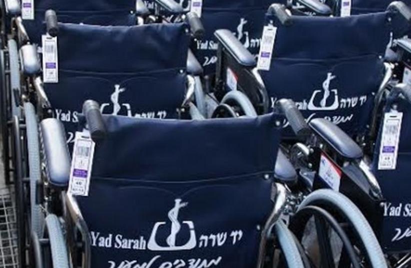 Wheelchairs (photo credit: YAD SARAH, COURTESY)