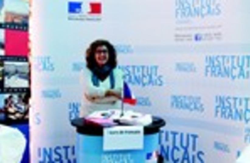 Fête de la francophonie à Yafo (photo credit: ANTOINE REGEARD)