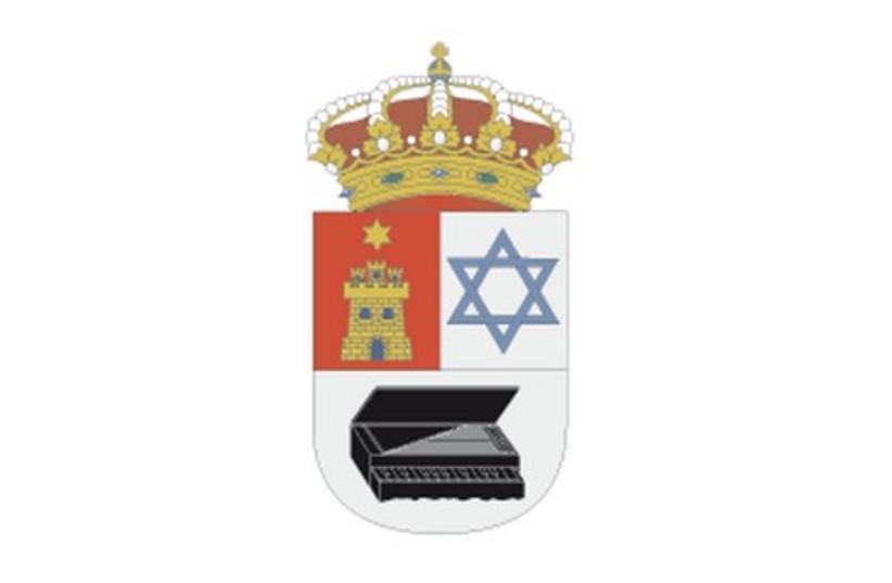 Castrillo Matajudíos flag. (photo credit: Wikimedia Commons)