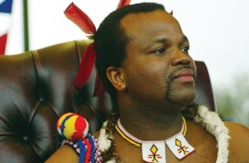 King Mswati of Swaziland (photo credit: REUTERS)