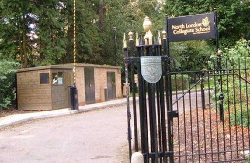 North London Collegiate School (photo credit: Wikimedia Commons)