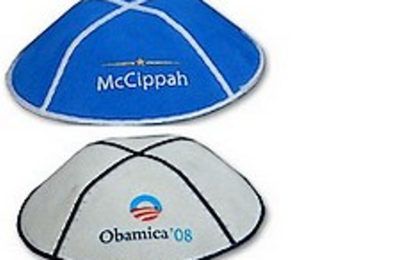 Obamica and McCippah (photo credit: )