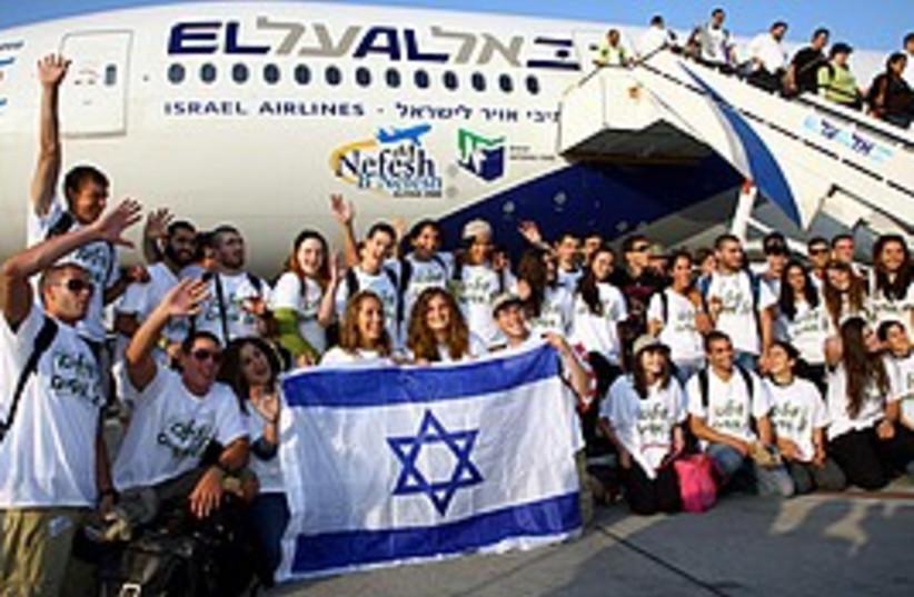 nefesh olim cool 298.175 (photo credit: Sasson Tiram)