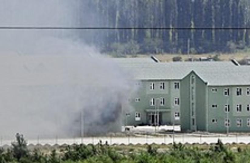 georgia smoke 224.88 (photo credit: AP)