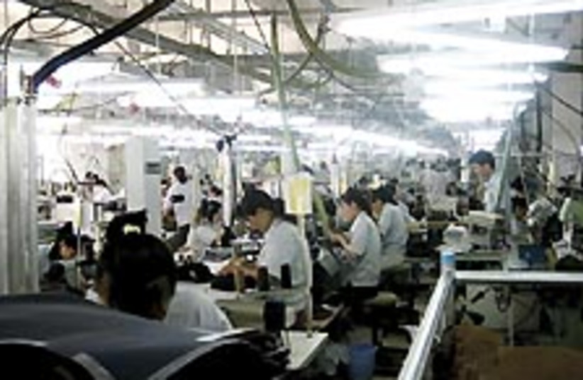 bagir factory 224.88 (photo credit: Courtesy)