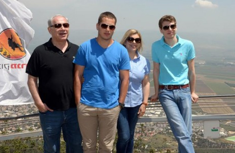 Netanyahu family on day trip in Galilee  (photo credit: PRIME MINISTER'S OFFICE)