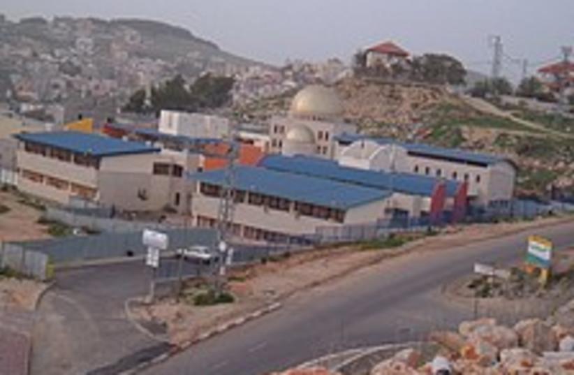 Umm El-Fahm 224.88 (photo credit: Courtesy)