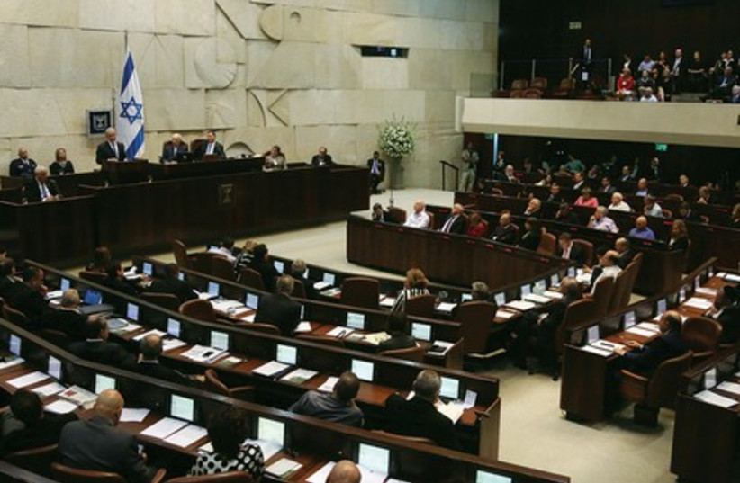 The Knesset (photo credit: MARC ISRAEL SELLEM/THE JERUSALEM POST)