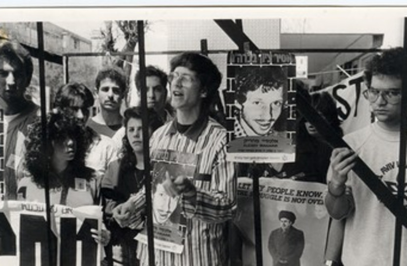 Hunger strike on behalf of Prisoner of Zion Alexei Amagarik, 1987 (photo credit: Courtesy)