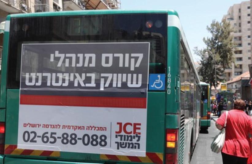 An Egged bus leaving a stop in Jerusalem. (photo credit: MARC ISRAEL SELLEM/THE JERUSALEM POST)