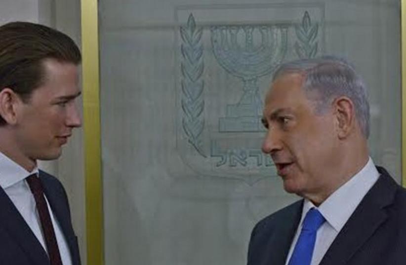 Austrian FM Kurz with PM Netanyahu (photo credit: KOBI GIDEON/GPO)