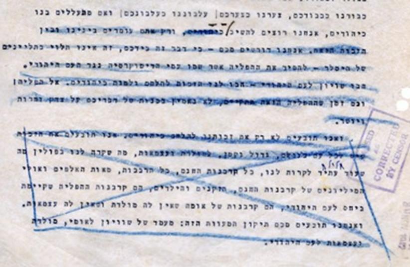 Ben-Gurion's original text  (photo credit: IDF)