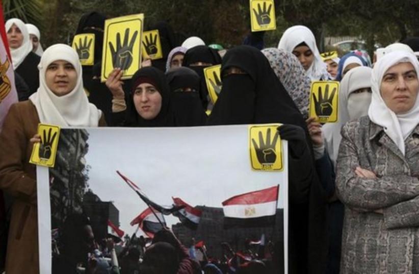 Muslim Brotherhood protesters in Jordan. (photo credit: REUTERS)