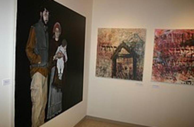 gush katif museum 224 88 (photo credit: Tovah Lazaroff)