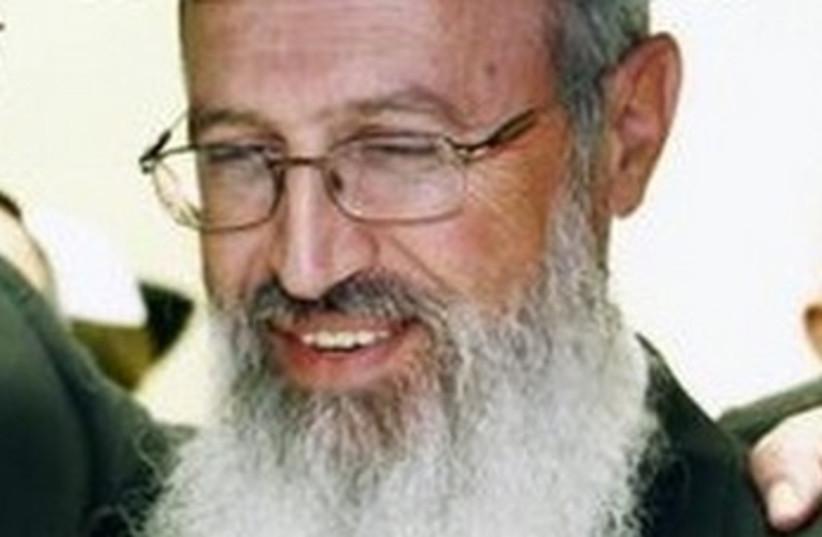 Rabbi Avraham Yosef (photo credit: Wikimedia Commons)