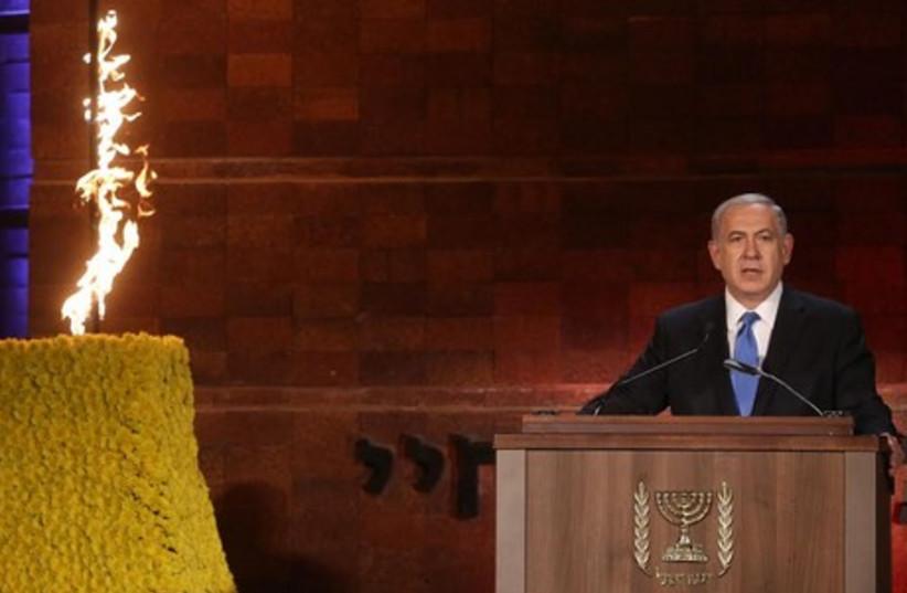 Prime Minister Binyamin Netanyahu speaking at Yad Vashem, April 27, 2014. (photo credit: MARC ISRAEL SELLEM/THE JERUSALEM POST)