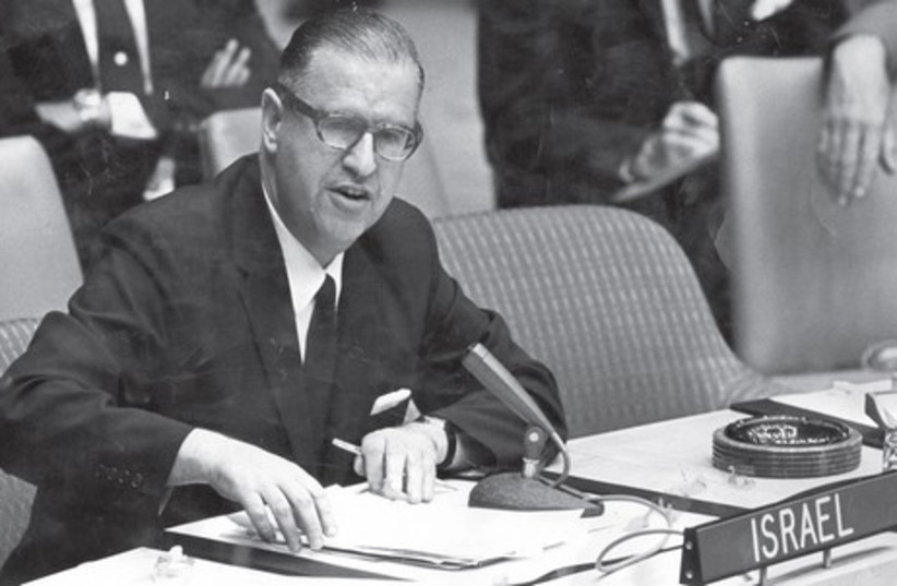 Then-Israel Ambassador to the UN Abba Eban speaks at the General Assembly in New York in the early 1970s. (photo credit: JERUSALEM POST ARCHIVE)