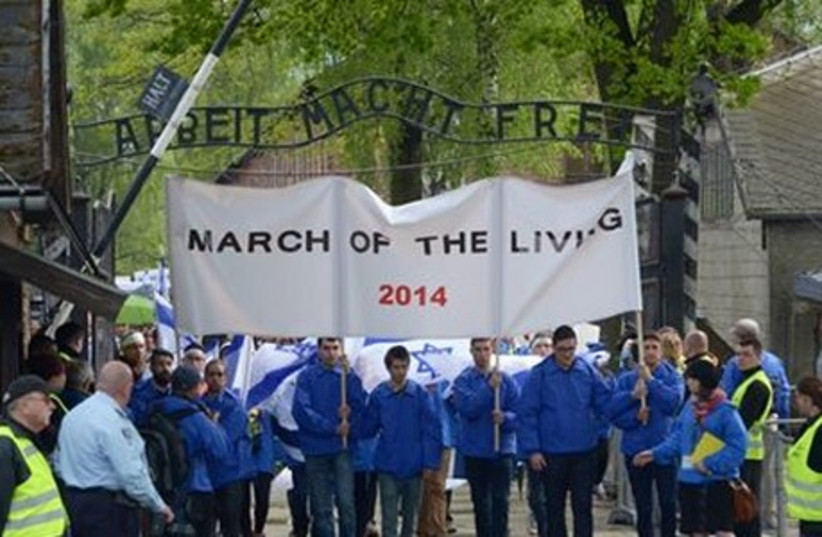 March of the Living (photo credit: FACEBOOK)
