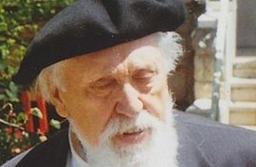 Professor Reuven Feuerstein (photo credit: Wikimedia Commons)