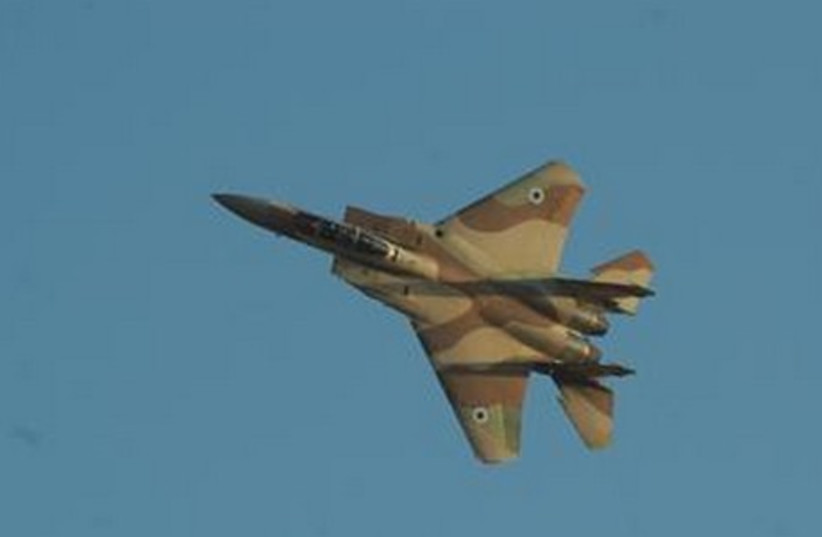 IAF F15 fighter jet (photo credit: IDF SPOKESMAN'S OFFICE)