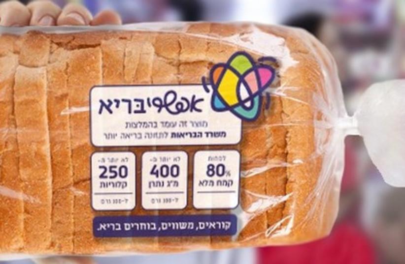 """""""Efsharibari"""" icon (photo credit: HEALTH MINISTRY)"""