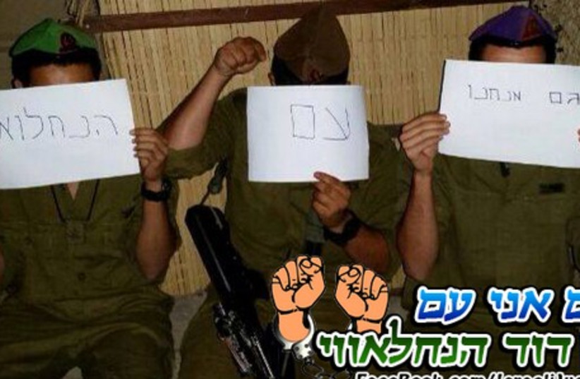 Social media IDF protest (photo credit: FACEBOOK)