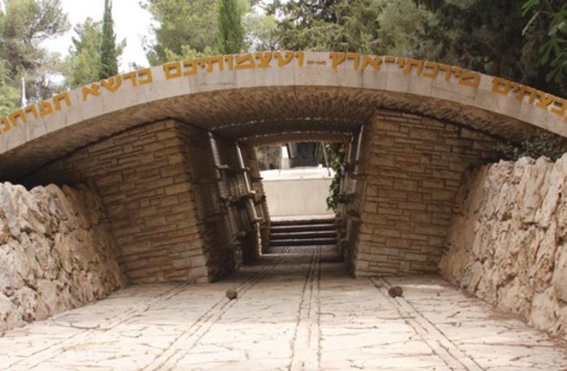 The Defenders of the Old City of Jerusalem memorial (photo credit: SHMUEL BAR-AM)
