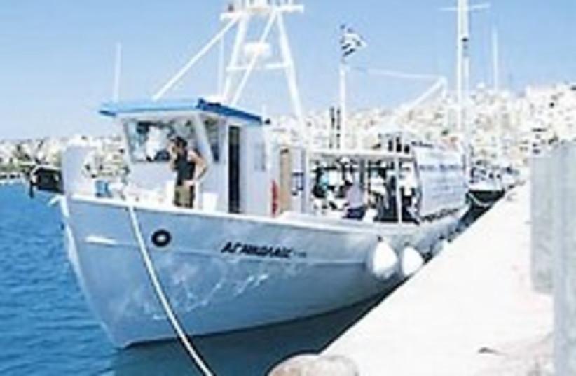 gaza activists boat (photo credit: Free Gaza Movement)