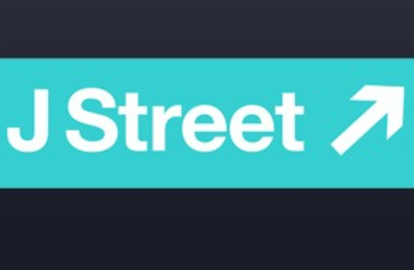 JStreet (photo credit: screenshot)