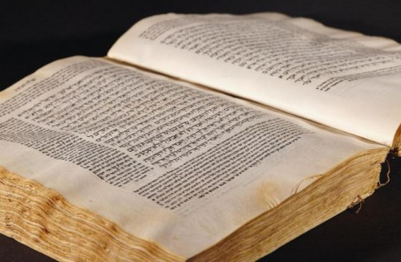 Torah dating back to 1482 on auction (photo credit: CHRISTIE'S)