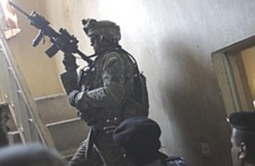 US army Iraq 224.88 (photo credit: AP)