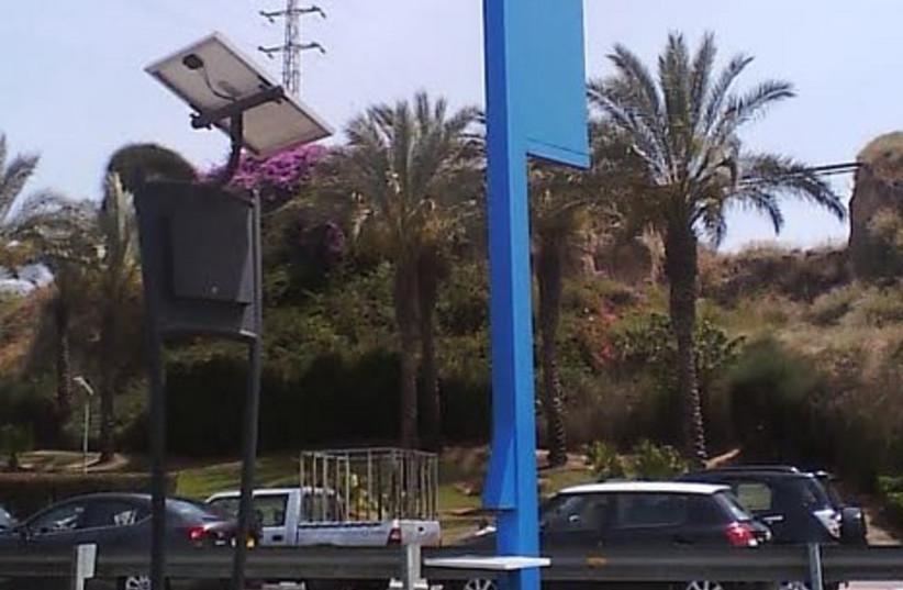 solar phone charging streetlamps. (photo credit: Courtesy)