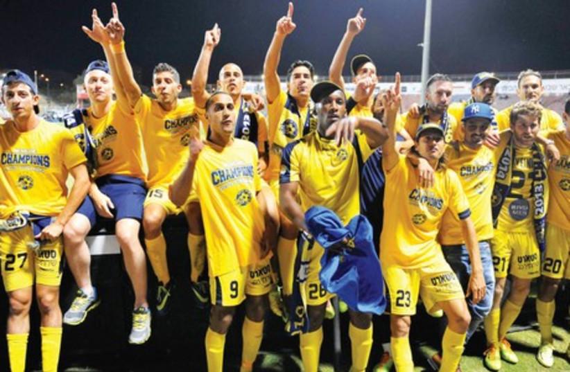 Maccabi Tel Aviv wins second straight Premier League championship (photo credit: ASAF KLIGER)