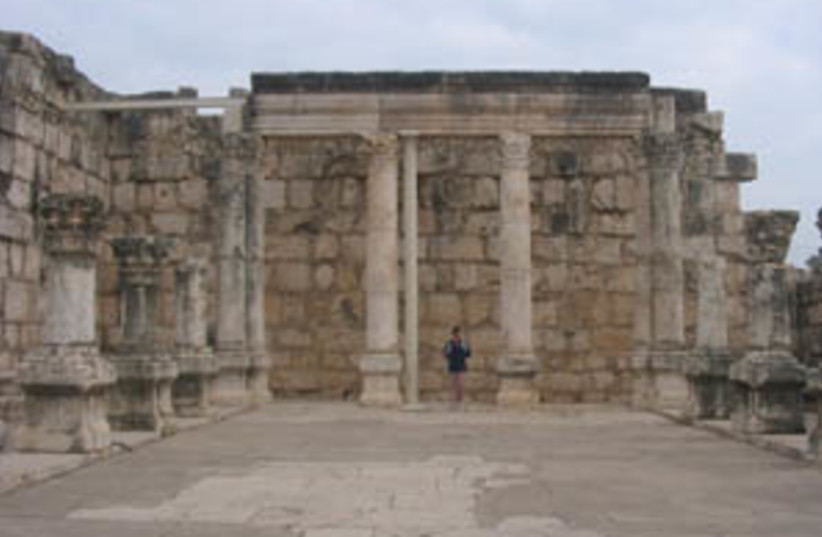 Capernaum (photo credit: )