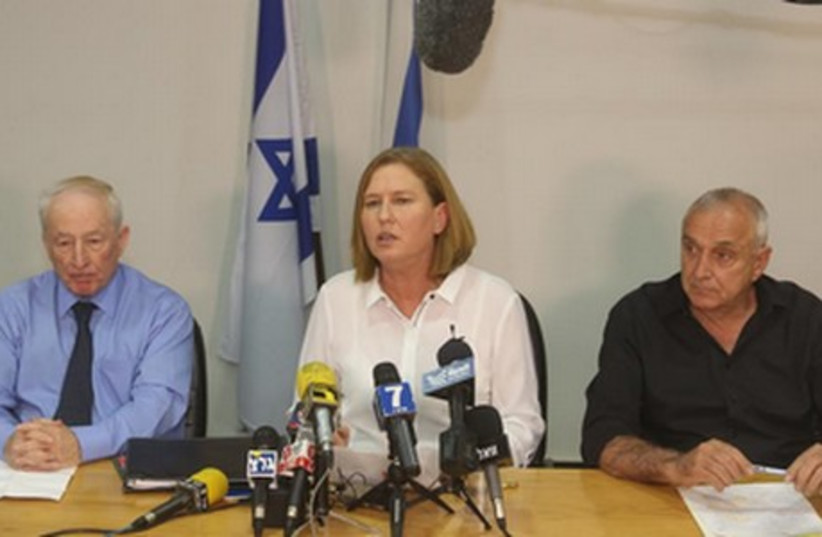 Livni at price tag emergency meeting with Aharonovitch and A-G Weinstein (photo credit: MARC ISRAEL SELLEM/THE JERUSALEM POST)