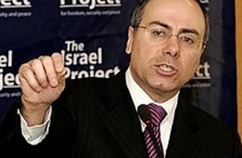 Silvan Shalom (photo credit: AP)