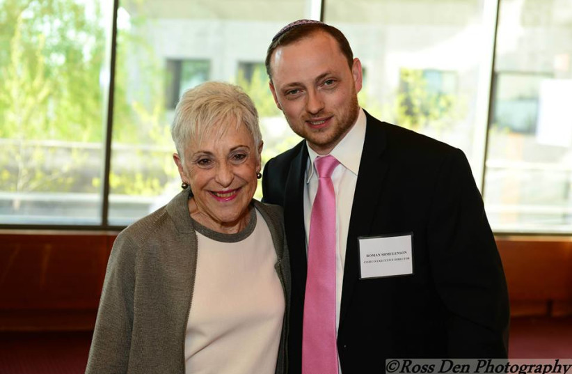 Roman Shmulenson, executive director of COJECO, Lynn Schusterman- one of the world's leading Jewish philanthropists. (photo credit: ROSS DEN PHOTOGRAPHY)