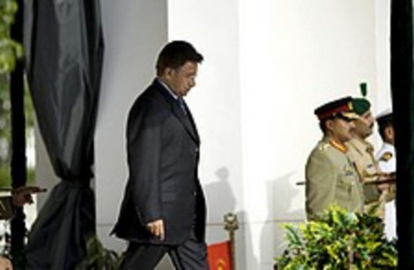 musharraf leaves 224.88 (photo credit: AP)