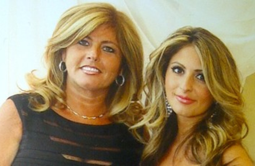 Margaux Chetrit and her mother  (photo credit: Courtesy)