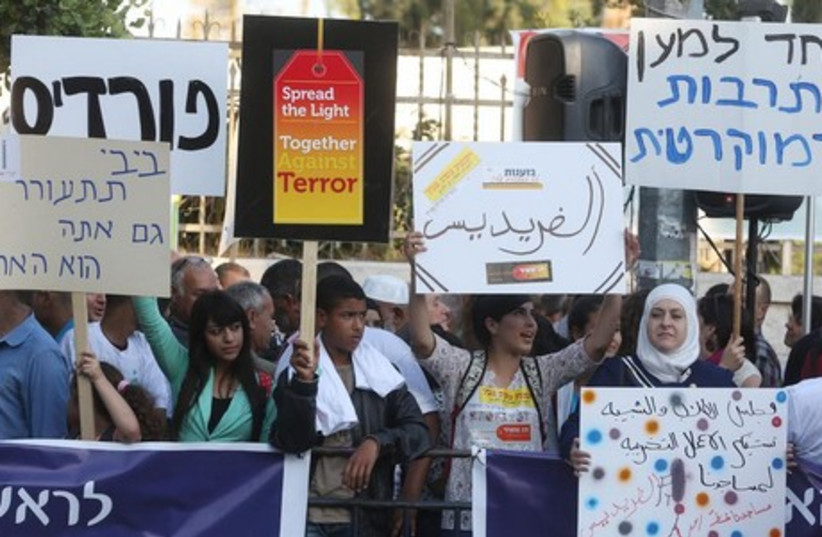 Protesters against price tag attacks in front of PM's residence  (photo credit: MARC ISRAEL SELLEM)