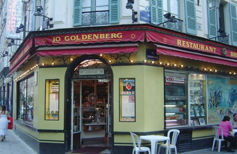 Jo Goldenberg's restaurant in Paris, site of a 1982 terrorist attack. (photo credit: Wikimedia Commons)