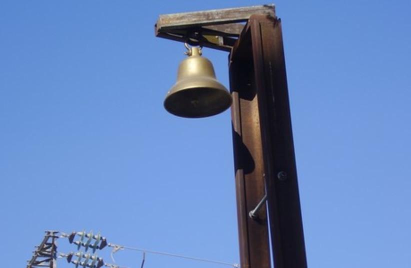 A bell atop a tower. (photo credit: AVISHAI TEICHER / PIKIWIKI)