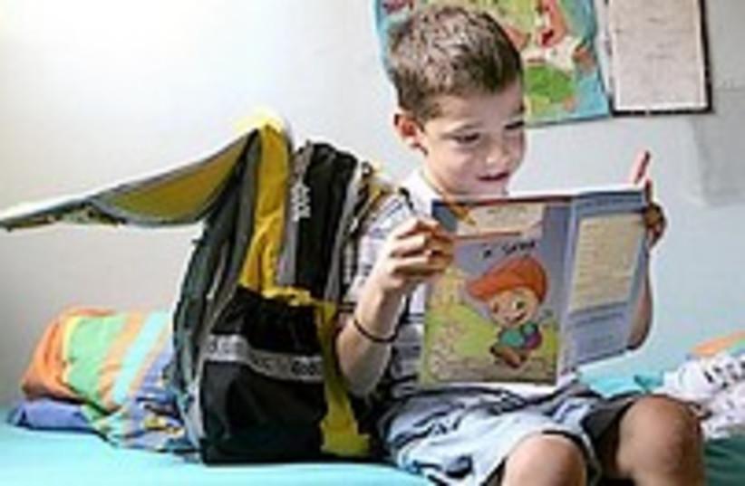 cute school kid 224.88 (photo credit: Ariel Jerozolimski [file])