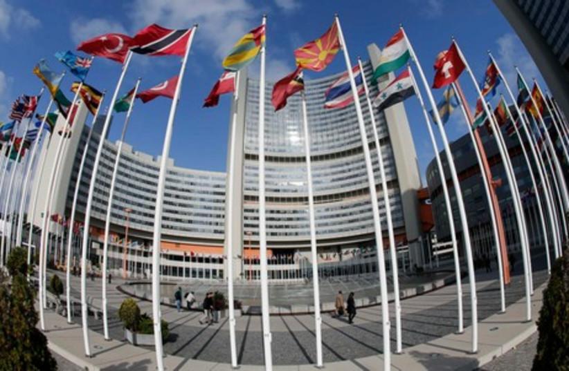 UN building, Vienna (photo credit: REUTERS)