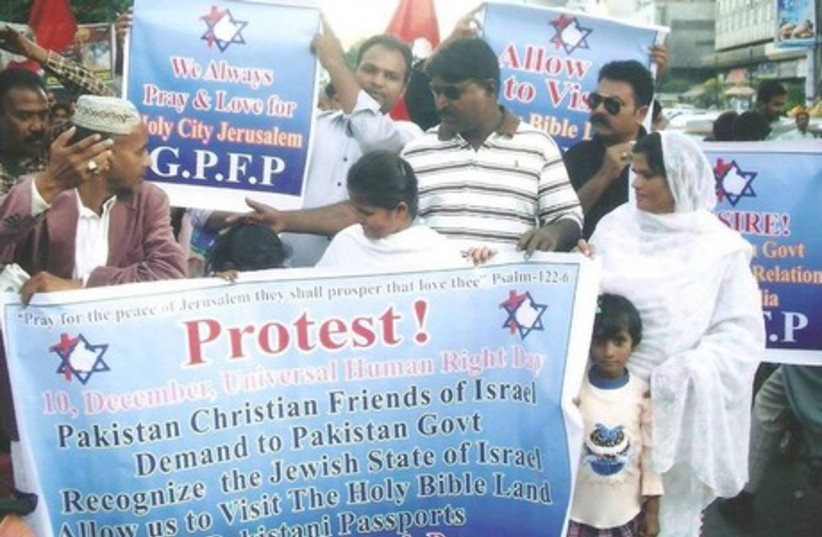 Chrisitian demonstrators in Pakistan seek permission to visit Israel. (photo credit: FACEBOOK PAGE OF GOD'S PEOPLE FELLOWSHIP OF PAKISTAN)