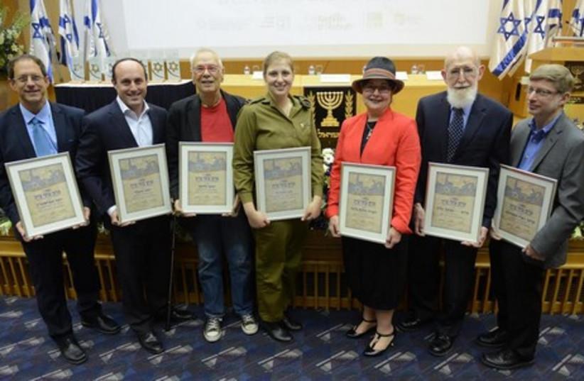 The 2014 Nefesh B'Nefesh Bonei Zion Prizes. (photo credit: SHAHAR AZRAN)