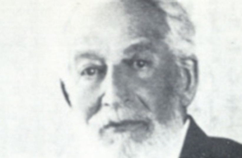 Edmond de Rothschild (photo credit: Wikimedia Commons)