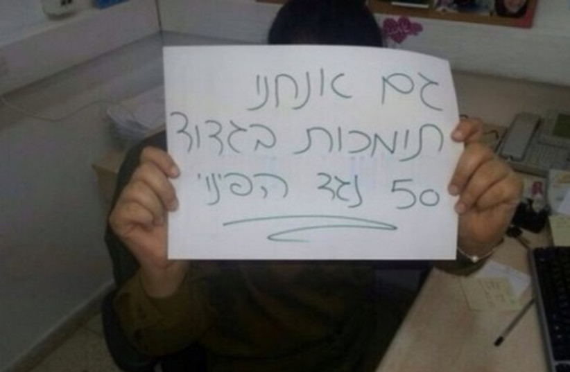 Soldier protests settler evacuation on Facebook. (photo credit: 0404 NEWS)